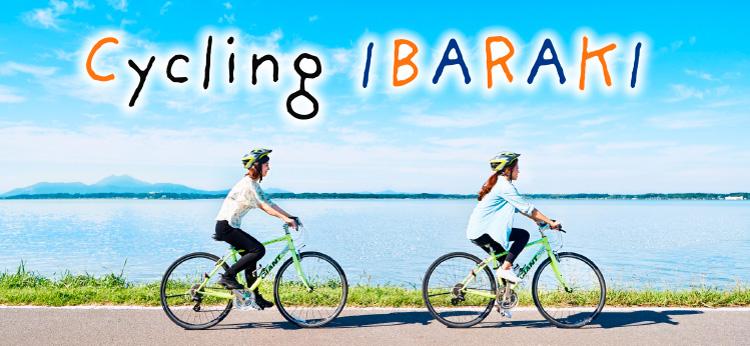 Cycling IBARAKI